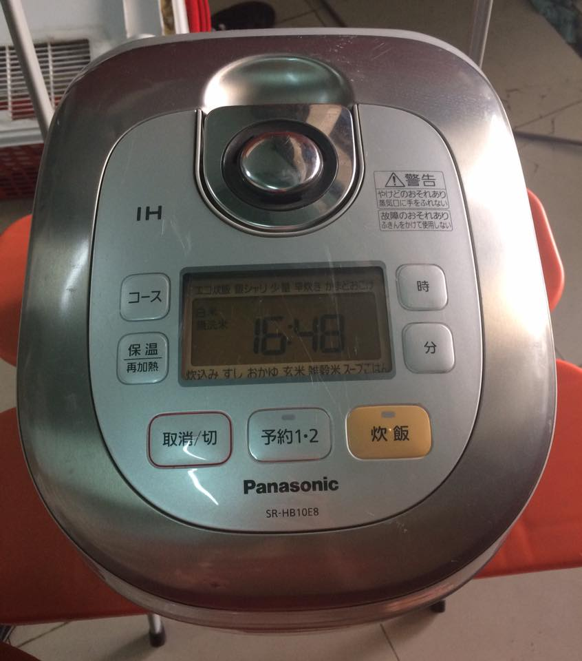 Nồi cơm điện cao tần IH Panasonic 1SR-HB10E8 1 LÍT